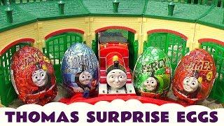 getlinkyoutube.com-Surprise Egg Unboxing like Kinder Egg Surprise Toys Thomas and Friends James Thomas Percy Kids