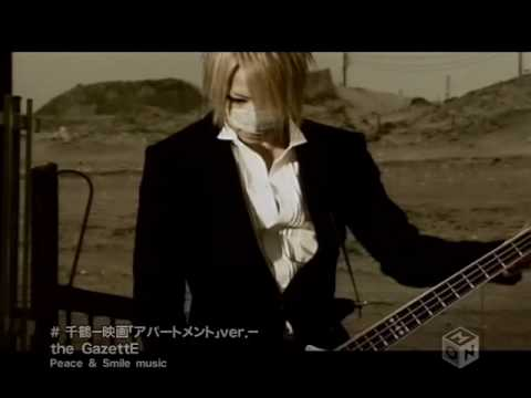 The Gazette: Chizuru [JP]