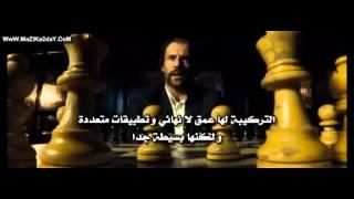 getlinkyoutube.com-قواعد الفوز فى الشطرنج