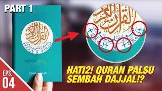 HATI HATI! Ada Al Qur'an Palsu Tersebar Di Internet (Part 1/2)
