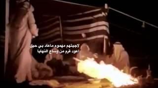 getlinkyoutube.com-شيلة انا بدوي يا بنت واعشق سما الليل للمنشد محمد بن مشيط كلمات مبارك بن مشيط