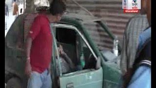 Mussoorie: लंढौर कार पार्किंग में एक युवक का शव मिलने से मची सनसनी