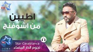 getlinkyoutube.com-وسام البحريني  - حجية / Audio 2017
