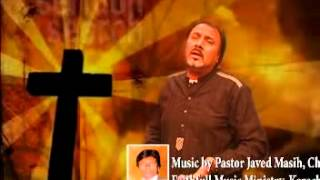masihi geet jaam-e-masiha mohammed ali lyrics (shaki )bhatti