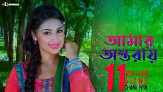 getlinkyoutube.com-AMAR ANTORAY |RAJA 420 | Shakib Khan, Apu, Rabina Bristi, Omar Sani| Uttam Akash | NEW MOVIE
