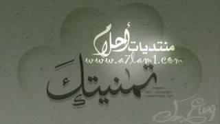 getlinkyoutube.com-ثامر شبيب - شيلة + قصيدة   اخلاق الفقير