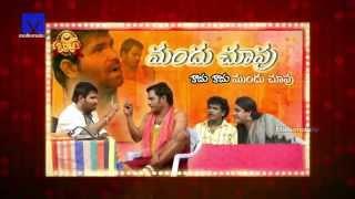 "getlinkyoutube.com-""Mandu Choopu Kadu Mundu Choopu""   Chalaki Chanti    'Kiraak Comedy Show' - 01"