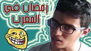 شهر رمضان في المغرب، مشاركة حمزة مكظوم في مسابقة اليوتيوبرز