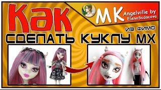 getlinkyoutube.com-Как сделать куклу монстер хай из фимо ?