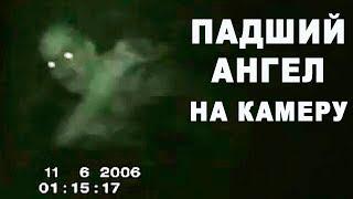 getlinkyoutube.com-5 Необъяснимых Вещей, Снятых на Камеру ч.1