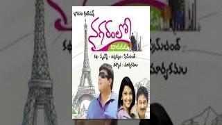 getlinkyoutube.com-Nagaram Lo Vinayakudu Telugu Full Length Movie HD - Krishnudu || Ramya