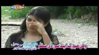 getlinkyoutube.com-Phari Maheay Naeem Hazarvi HD720P