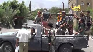 getlinkyoutube.com-شاهد تفاصيل معركة تحرير تعز والسيطرة على منزل صالح في الجحملية.