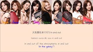 Girls' Generation - Galaxy Supernova (Color Coded Jap|Rom|Eng Lyrics) | Bacon Biased