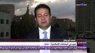 getlinkyoutube.com-هل ينتظر الروس في سوريا أفغانستان جديدة!؟