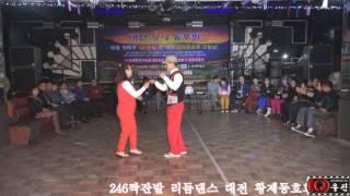 getlinkyoutube.com-246짝잔발 따닥발 비빔발 리듬댄스/ 대전황제동호회 박기순님과 짝매니아님