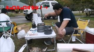 getlinkyoutube.com-2014年10月 マサトとサトシの、マジキャンプデビュー!備忘録