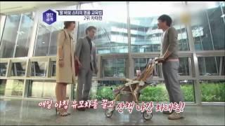 getlinkyoutube.com-[eNEWS] '딸바보' 차태현의 애지중지 육아법..명단공개