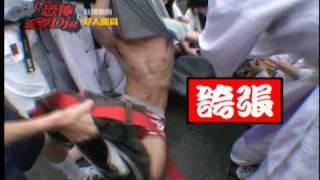 getlinkyoutube.com-Circus Dvd- Kid被人脫光光