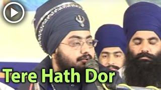 getlinkyoutube.com-Tere Hath Dor Sayian (Bhai Gopala Ji)  (Sant Baba Ranjit Singh Dhadhrian Wale)