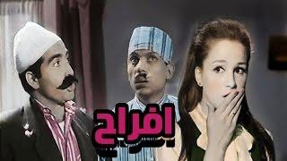 getlinkyoutube.com-افراح / Afrah