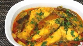 getlinkyoutube.com-রুই মাছ সবজি দিয়ে (Rohu Fish with Vegetables )|| Bangladeshi fish recipe