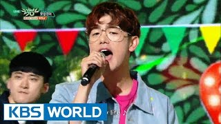 getlinkyoutube.com-EricNam (feat.Vernon) - Can't Help Myself | 에릭남 (feat.버논) - 못참겠어[Music Bank COMEBACK / 2016.07.15]