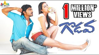 getlinkyoutube.com-Godava Telugu Full Movie | Latest Telugu Full Movies | Vaibhav, Shraddha Arya | Sri Balaji Video