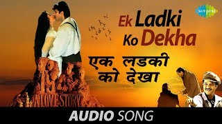 Ek Ladki Ko Dekha - Hindi Movie Song - Kumar Sanu - 1942: A Love Story [1994]