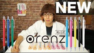 【絶対折れない?シャーペン】orenz(オレンズ)の新作が出た!
