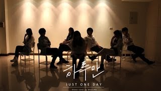 getlinkyoutube.com-BTS(방탄소년단) _ Just One Day(하루만) Dance Cover by DAZZLING from Taiwan