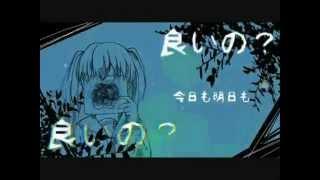 getlinkyoutube.com-独りんぼエンヴィー 歌ってみた【蛇足】
