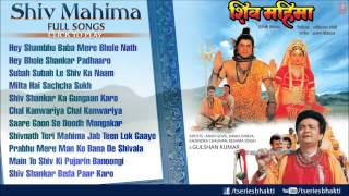 getlinkyoutube.com-Shiv Mahima Full Audio Songs By Hariharan, Anuradha Paudwal I Full Audio Song Juke Box