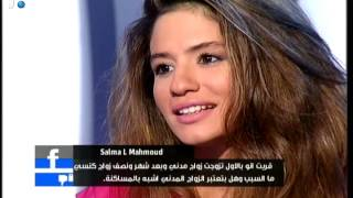 getlinkyoutube.com-الممثلة تاتيانا مرعب:زواج مدني وباصرار باول مشكل هو صالحني 2/3