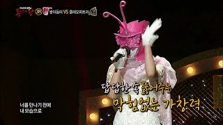 getlinkyoutube.com-【TVPP】Ailee - Bruise, 에일리 - 멍 @ King of Masked Singer