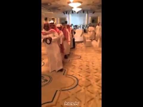 رقصة البطريق في زواج سعودي  في الرياض  keek