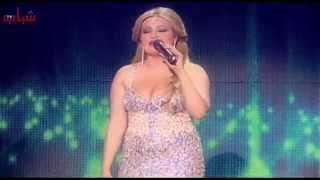 getlinkyoutube.com-Saria El Sawas - El Shamata / سارية السواس - الشماتة