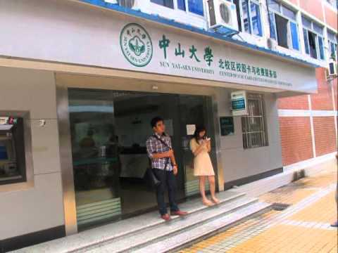 Studywiz - Sun Yat-Sen University, China ปี 2012