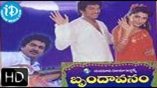 getlinkyoutube.com-Brundavanam (1993) - HD Full Length Telugu Film - Rajendra Prasad - Ramyakrishna
