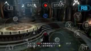 getlinkyoutube.com-Android!! Devil May Cry 4 Gameplay & Download