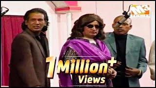 getlinkyoutube.com-Umar Sharif, Sikandar Sanam - Meri Bhi Tu Eid Karade_Clip6 - Pakistani Comedy Clip