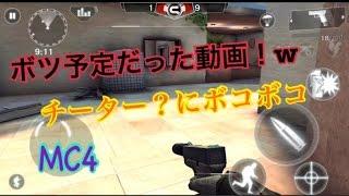getlinkyoutube.com-MC4モダンコンバット4実況プレイ【テンションMAXで逝く!】part290 パーカーとナイファー!その2(本来ボツ動画)
