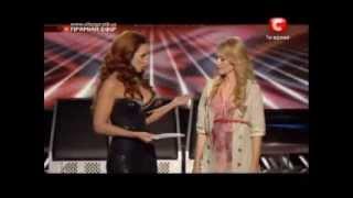 getlinkyoutube.com-Aida Nikolaychuk X-FACTOR 3 /1st show on Air/ (27.10.12)