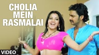 Cholia Mein Rasmalai-Censor Cut (Bhojpuri Hottest Video Song)Feat.Hot & Sexy Monalisa