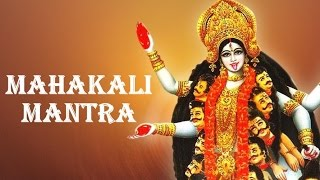 getlinkyoutube.com-MAHAKALI MANTRA : VERY POWERFUL TO OVERCOME HARDSHIPS!