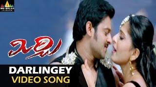 getlinkyoutube.com-Mirchi Video Songs | Darlingey Video Song | Prabhas, Anushka, Richa | Sri Balaji Video