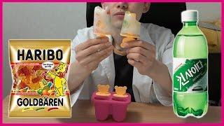 getlinkyoutube.com-허팝 [하리보아이스크림]후루룩~ 하리보젤리사이다아이스크림 (How to make Haribo jelly ice)