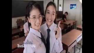 getlinkyoutube.com-011114 เพื่อนเฮี้ยน..โรงเรียนหลอน - 1 วิ เบลล์ฝน เมื่อเราสองคนมาเจอกัน