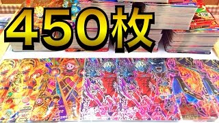 getlinkyoutube.com-【DBH】ドラゴンボールヒーローズ GDM3弾 450枚!!排出結果&配列 【ゴッドミッション】 DRAGONBALL HEROES GDM3 god Mission