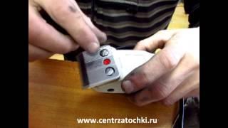 getlinkyoutube.com-www centrzatochki ru ЗАТОЧКА МАШИНКИ ДЛЯ СТРИЖКИ ВОЛОС